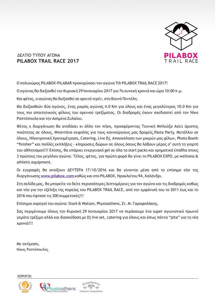 deltiotypou_pilaboxtrailrace