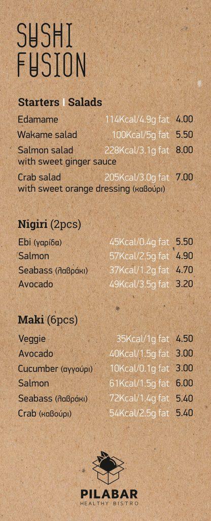 menu_sushisep16-1