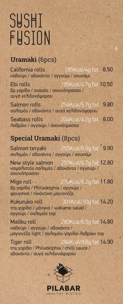 menu_sushisep16-2